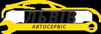 Львів автосервіс